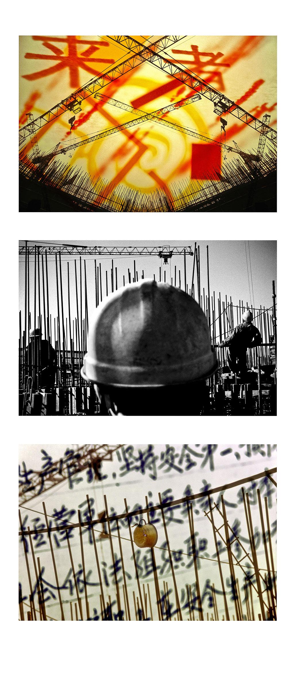 Idéogramme au casque